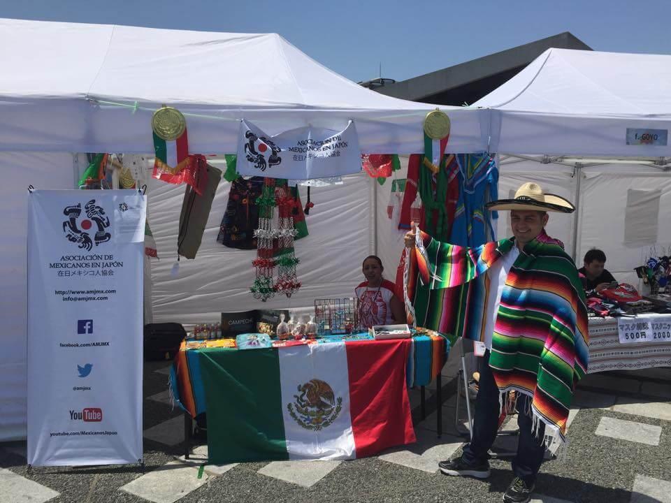 Festa mexicana em Tóquio
