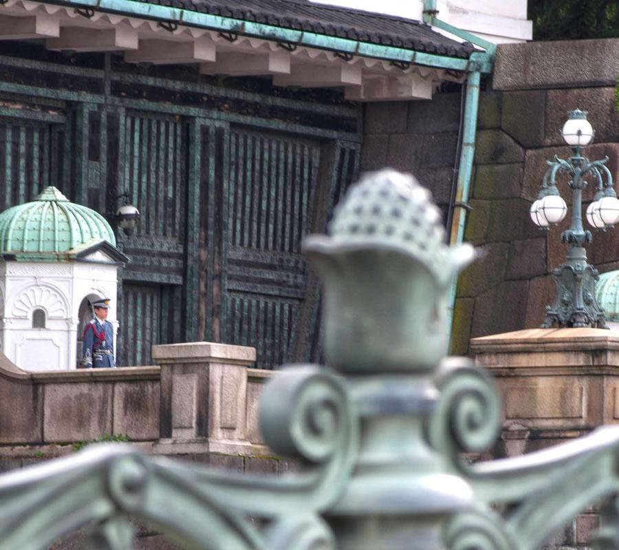 Marunouchi Palácio Imperial