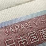 Visto para o Japão