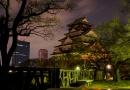 Japão: Atrações em Osaka