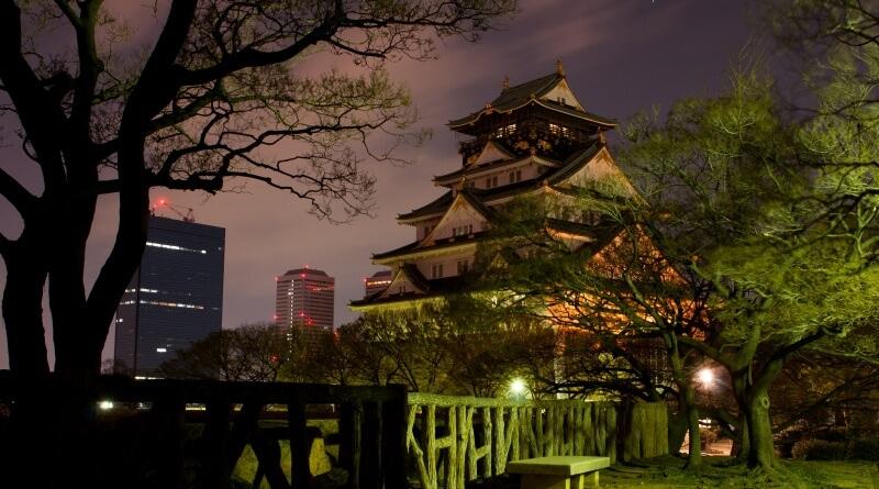 Japan - Ōsaka