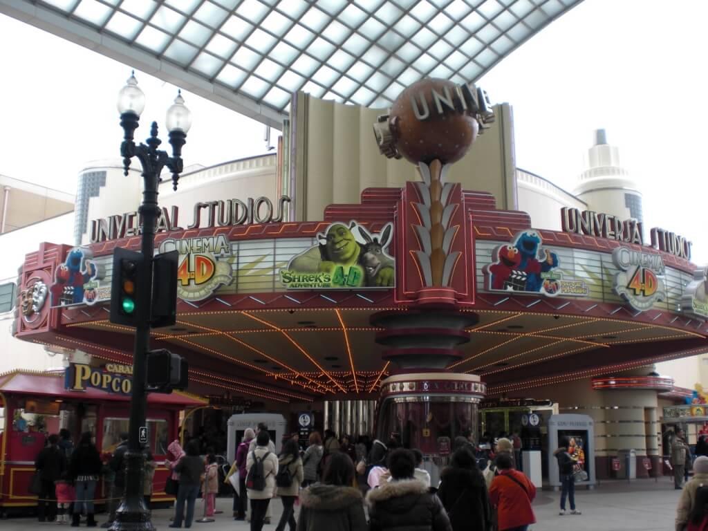 Universal Studios Japan Foto:Mulberry