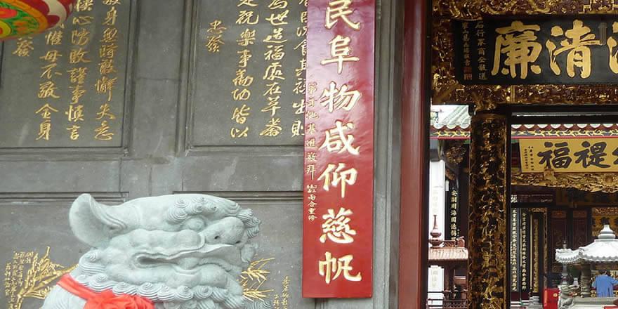 O que fazer no Vietnã? Conheça o Templo em Cholon - Chinatown