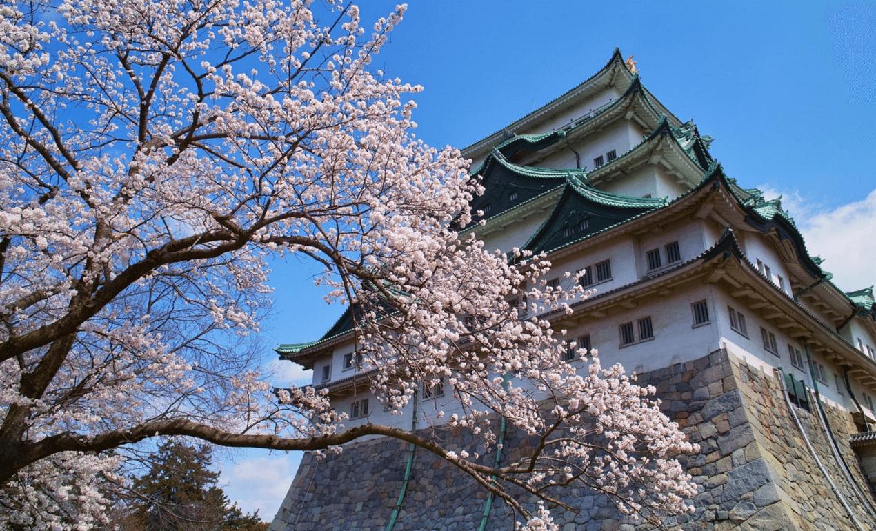Nagoya - Japão